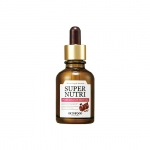 Skinfood Super Nutri Pomegranate Seed Oil 30 ml.