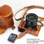เคสกล้อง Fujifilm XT10