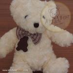 Teddy Bear - with Love ขนาด 28 ซม.