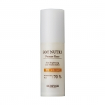 Skinfood Soy Nutri Primer Base 30 ml.