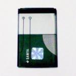 แบตเตอรี่ โนเกีย (Nokia) BL-4C