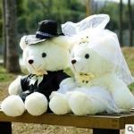 ตุ๊กตาหมีแต่งงาน ตุ๊กตาคู่บ่าวสาว ขนาด 40 CM เป็นของขวัญแต่งงานน่ารักๆๆ