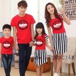 ชุดครอบครัว พ่อแม่ลูก ชายเสื้อยืดคอกลม หญิงเดรสสั้นสีพื้น ต่อกระโปรงลายทาง สีแดง UU3036R - พร้อมส่ง