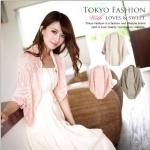 ♥♥ สีชมพูพร้อมส่ง ♥♥ เสื้อคลุมถักผ้าโคร์เชย์สวยๆ ใส่เป็นเสื้อตัวนอกเก๋ๆ