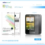 ฟิลม์กันรอย Nillkin HTC One  V ฟิลม์คุณภาพดี เคลือบสารป้องกันการสะท้อน แบบใส ป้องกันลอยขีดข่วน ทำความสะอาดง่าย