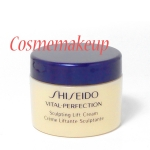 Shiseido Vital-Perfection Sculpting Lift Cream ขนาดทดลอง 15 มล