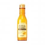 Skinfood Royal Honey Essential Emulsion