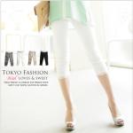 ♥♥ สีขาวพร้อมส่ง ♥♥ กางเกงขาสามส่วนสีขาว ช่วงเอวยางยืดใส่สบาย แต่งผ้าลูกไม้รอบขอบขากางเกง สวยน่ารักๆ