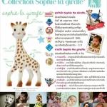 ยีราฟโซฟี ยางกัดโซฟี Sophie the Giraffe ส่งฟรี ems