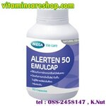 Mega We Care Alerten 50 Emulcap (Q10) 50 mg (30's)