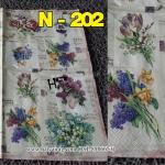 N-202