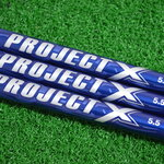 "(New) Project X 5.5 Blue Graphite Shaft Uncut 46"" Flex Firm"