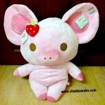 ตุ๊กตาหมู Piggy Girl ขนาดใหญ่ 22นิ้ว