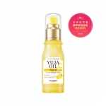 Skinfood Yuja Oil C Serum 50 ml.