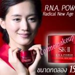 SK-II R.N.A. Power Radical New Age Cream ขนาดทดลอง 15 g.ด้วยสุดยอดประสิทธิภาพที่ตรงเข้าเพิ่มความชุ่มชื่นอย่างล้ำลึก ให้รูขุมขน กระชับ ผิวยืดหยุ่น ดูอ่อนเยาว์ ผิวกระชับในทุกองศา
