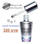 พร้อมส่ง LANCOME Genifique Yeux Light-Pearl Eye-Illuminating Youth Activator 5ml.(ขนาดทดลอง) ปกป้องผิวรอบดวงตา