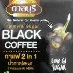 กาแฟตาลโตนด 2in1 (Palmyra Coffee 2in1)