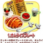 Disney re-ment Mickey Mouse set meal