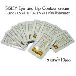 ขายแพ๊ค10ซอง * SISLEY Eye and Lip Contour cream ขนาด (1.5 ml. X 10= 15 ml.) เท่ากับไซด์ขายจริง(15มล)