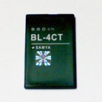 แบตเตอรี่ โนเกีย (Nokia) BL-4CT