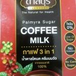 กาแฟตาลโตนด 3in1 ครีมนมวัว (Palmyra Coffee 3in1, dairy cream)