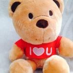 """ตุ๊กตาหมีใส่เสื้อ ตัวเล็กน่ารัก เสื้อสีดำปักลาย """" I ♥ U """" ขนาด 40 CM"""