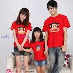 ชุดครอบครัว เสื้อครอบครัว ลายสกรีน ลิง สีแดง - พร้อมส่ง