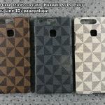 3D Hard Case ลายข้าวหลามตัด (Huawei P9 Plus)