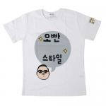 Psy - Gangnam Style T-Shirt