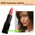 ลด35% เครื่องสำอาง NARS Audacious Lipstick สี ANITA ลิปนาร์สสูตรใหม่ limted SEMI - MATTE ให้ผลลัพธ์ที่แบบเรียบ-ติดทน-บำรุง-อวบอิ่ม