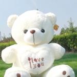 ตุ๊กตาบอกรัก ตุ๊กตาหมีบอกรัก ขนาด 120 CM สีขาว