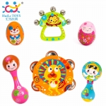 Baby Musical Instruments Toy Set