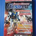 DYNASTY WARRIORS GUNDAM เฉลยเกม XBOX360