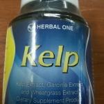 สารสกัดสาหร่ายแดง (Kelp Extract)