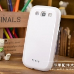 Tryit Hybrid Protection Case for Samsung Galaxy SIII (S3) i9300 - White