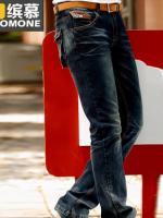 กางเกงยีนส์สีดำแฟชั่นเท่ห์ๆ