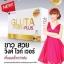 gluta frosta plus thumbnail 2