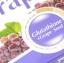 Gluta Grape กลูต้า เกรป thumbnail 10