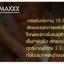 gentle maxx thumbnail 5