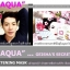 geisha secret whitening mask thumbnail 4