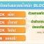 Block and Burn บล็อค แอนด์ เบิร์น Block & Burn thumbnail 7