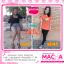 มาช่า MACHA อาหารเสริมลดน้ำหนัก thumbnail 7