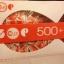 Colly SOP500++ Salmon placenta รกปลาแซลมอน thumbnail 3
