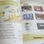 สวัสดีหนีห่าว 2 ฝึกสนทนาภาษาจีนกลางด้วยตัวเอง เรื่อง ครอบครัวของฉัน Live ABC เขียน พรสิริ อิงคชัยโชติ แปล (พร้อม CD) thumbnail 4