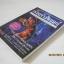 เรือนจำรัตนมณี (The Deptford Mice : The Crystal Prison) Robin Jarvis เขียน ฤทัยรัช จันทร์เพ็ญ แปลและเรียบเรียง thumbnail 2