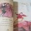 HAMLET เจ้าชาแฮมเลตกับศึกทวงบัลลังก์ William Shakespeare เขียน thumbnail 2