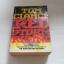 เกมถล่มโลก (Red Storm Rising) Tom Clancy เขียน สุวิทย์ ขาวปลอด แปล thumbnail 1