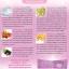 Linzia ลินเซีย อาหารเสริม thumbnail 4