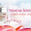 rayshii skin radiant reflector cream thumbnail 3