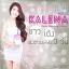 KALENA คาลีน่า thumbnail 15